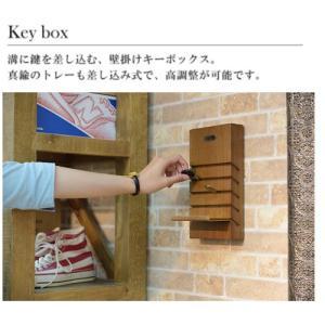 キーボックス キーケース 壁掛け 木製 おしゃれ 玄関 差し込み式 かっこいい key box key case トレー 鍵 収納|office-arrows