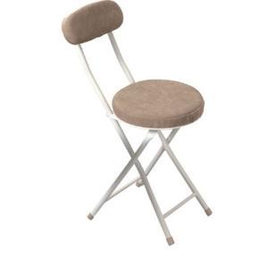 椅子 折りたたみ チェア 軽量 イス おしゃれ お手軽 座面丸 スチール おしゃれ  北欧 西海岸 キッチン 持ち運び らくらく office-arrows