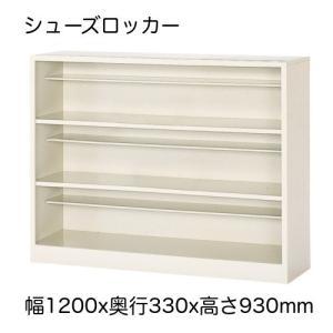 シューズロッカー シューズBOX シューズボックス 下駄箱 1列3段 15人用 玄関 スチールタイプ 日本製 完成品 オープンタイプ|office-arrows