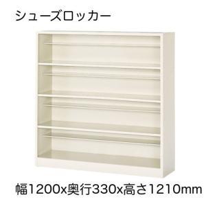 シューズロッカー シューズBOX シューズボックス 下駄箱 1列4段 20人用 玄関 スチールタイプ 日本製 完成品 オープンタイプ|office-arrows