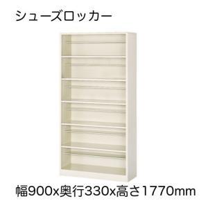 シューズロッカー シューズBOX シューズボックス 下駄箱 1列6段 24人用 玄関 スチールタイプ 日本製 完成品 オープンタイプ|office-arrows