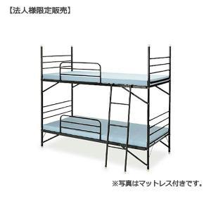 スチール製の2段ベッドです。 組立も簡単で軋み音もそんなに出ません。  フレームのみの販売ですので既...