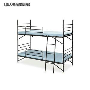 スチール製の2段ベッドです。 組立も簡単で軋み音もそんなに出ません。  ウレタンマットレスは弾力性に...
