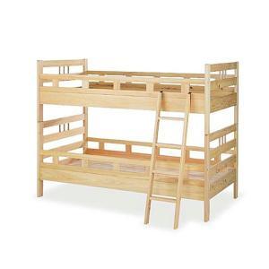木のぬくもりを感じながら仮眠が取れる木製ベッドです。  ベッド 木製ベッド 木製2段ベッド   ※マ...