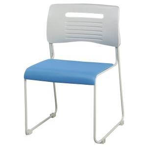 スタッキングチェア スタックチェア ミーティングチェア 会議チェア オフィスチェア 食堂用チェア 座面布張り 取っ手付き 同色4脚セット販売|office-arrows