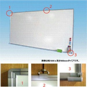 ホワイトボード 無地 壁掛け 白 国産 65cmx45cm 法人様限定 スチール板面|office-arrows