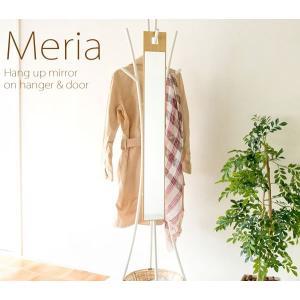 吊り下げ スリムミラー Meria メリア MIAR-MR02 office-arrows