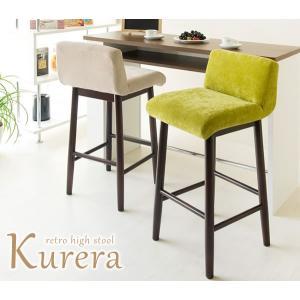 カウンターチェア  Kurera(クレラ) ハイスツール|office-arrows