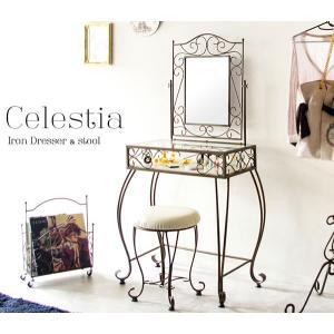 ドレッサー&スツール Celestia セレスティア  office-arrows