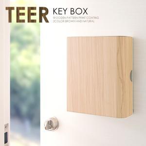 キーフック 壁掛け マグネットキーフック 木目柄 KB-1000M キーケース 鍵箱 鍵掛け 玄関収納|office-arrows