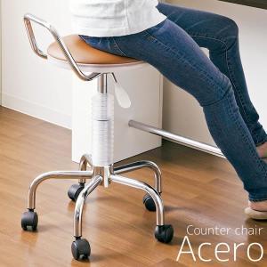 カウンターチェア Acero(アチェロ) ハイチェア  バーチェア|office-arrows