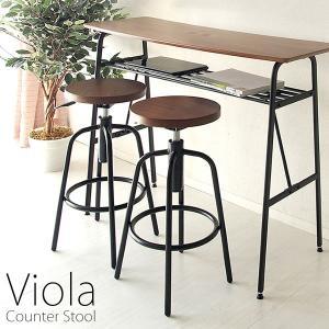 カウンタースツール  Viola(ヴィオラ) バーチェア ハイスツール|office-arrows