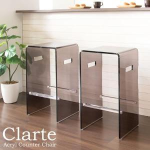 カウンターチェア Clarte(クラルテ) アクリルチェアー 足置き付き 高さ62.5cm 送料無料|office-arrows