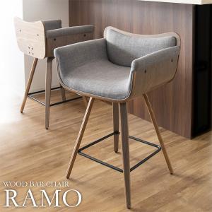バーチェア RAMO(ラーモ)カウンターチェア ハイチェア 昇降チェア|office-arrows