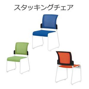 スタッキングチェア 同色4脚セット販売 TFMCR?2 肘なし ミーティングチェア 会議チェア オフィスチェア 食堂用チェア|office-arrows