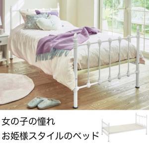 """女の子のあこがれ""""お姫様スタイル""""のお部屋に! クラシックスタイルのお姫様ベッド こういうのを探して..."""