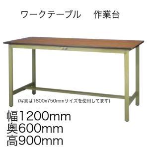 作業台 テーブル  ワークテーブル ワークベンチ 120cm 60cm 固定式 耐荷重 300kg ...