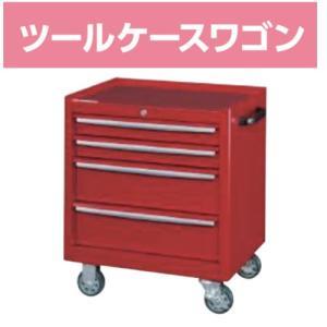 ローラーキャビネット 4段(浅型2段・深型2段)  おしゃれな工具箱 ツールボックス  レッドorブラック Φ100ウレタンキャスター(自在ストッパー2個・固定2個)|office-arrows