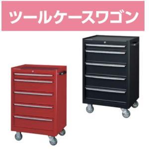 ローラーキャビネット 5段(浅型1段・深型4段)  おしゃれな工具箱 ツールボックス  レッドorブラック Φ100ウレタンキャスター(自在ストッパー2個・固定2個)|office-arrows