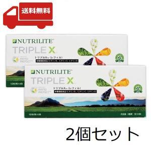 アムウェイ トリプルX(レフィル) AMWAY 新トリプルX 栄養機能食品(ビタミンB1、ビタミンC、ビタミンE) 2個セット|office-create2