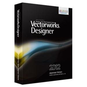 Vectorworks Designer 2012 スタンドアロン版