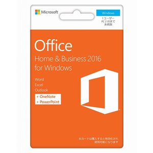 Microsoft Office Home and Business 2016 日本語版  永続版 POSA 2PC  Windows オフィスソフト