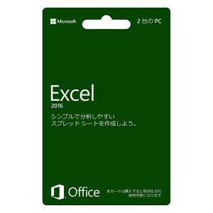 正規、製品版 POSAカード  マイクロソフト Microsoft Excel 2016 表計算 パ...