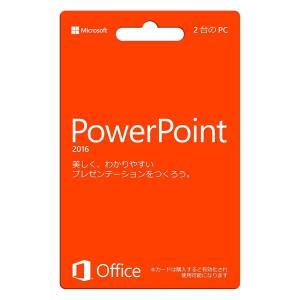 Microsoft PowerPoint 2016 カード版 Win対応 プレゼンテーション