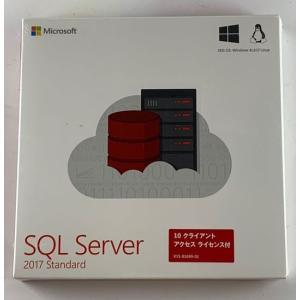 Microsoft SQL Server  2017 Standard 10クライアントアクセス付き