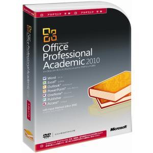 Microsoft Office Professional 2010 アカデミック 新品 未開封品