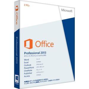 Microsoft Office professional 2013  通常版 32/64bit 日本語 メディアレス