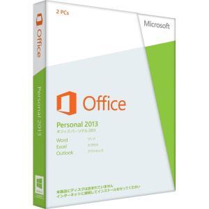 Microsoft Office Personal 2013  通常版 32/64bit 日本語 メディアレス