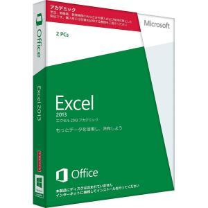 新品 マイクロソフト Microsoft Office Excel 2013 アカデミック [プロダクトキーのみ] [パッケージ] [Windows版](PC2台/1ライセンス)