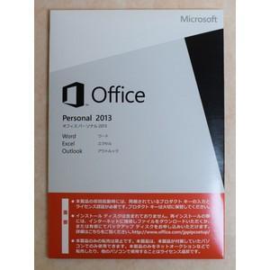マイクロソフト Microsoft Office Personal 2013 パソコン用ビジネスソフ...