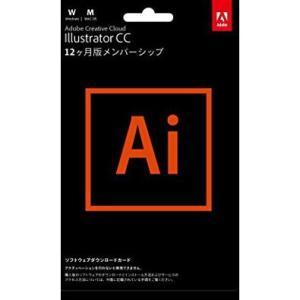 アドビ Adobe Illustrator CC ソフトウェアダウンロードカード 12ヶ月版 新品