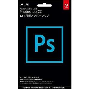 メーカー・ブランド:アドビシステムズ  Creative Cloud(CC)とは…おすすめポイント5...