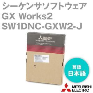 三菱電機 SW1DNC-GXW2-J GX Works2 (GOT1000シリーズ対応シーケンサエンジニアリングソフトウェア) 標準ライセンス品 (1ライセンス) NN