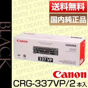 キヤノン (Canon) トナーカートリッジ3...の関連商品6