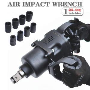 エアーインパクトレンチ 大型用  2800N.m 25.4mm ショートシャフト1インチ ソケット ...