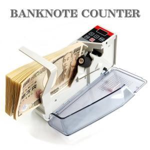 マネーカウンター ハンディカウンター お札カウンター 携帯型 自動紙幣計数器 キャリングケース付き ...