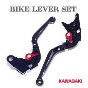 KAWASAKI レバーセット ビレット 6段階調整 W800 ゼファー750 ゼファー400/χ ...