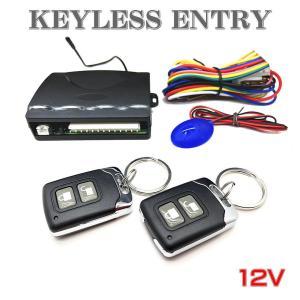 キーレスエントリー アンサーバック機能付き新品の出品です。   純正で、集中ドアロックボタンで開閉が...