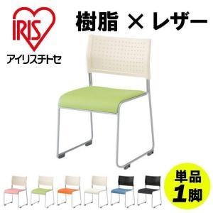 ミーティングチェア スタッキングチェア 会議用椅子 会議室 椅子 チェア ループ脚 会議用チェア Y...