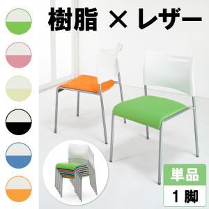 ミーティングチェア スタッキングチェア 会議用椅子 会議室 会議用チェア 会議用椅子 ワークチェア アイリスチトセ Y-LTS-4V|office-kagg