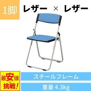 ★今だけポイント最大31倍!〜2/19まで★ミーティングチェア 会議用椅子 椅子 チェア ループ脚 ...