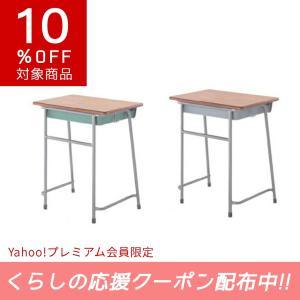 学校机 塾 教室向け|学生机 i-エコール1000P-L 軽量天板/樹脂物入