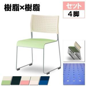 ミーティングチェア 会議用椅子 いす 4脚セット| ライタス i-LTS-110-Z 4脚セット