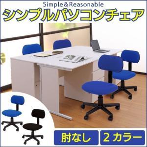 オフィスチェア デスクチェア パソコンチェア 事務椅子 シンプリー 学習 Y-OFC-03
