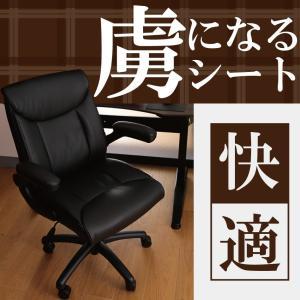 オフィスチェア デスクチェア パソコンチェア 事務椅子 リラックスレザーチェア 肘付き ミドルバック Y-OFC-12