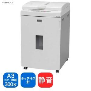 文具・オフィスサプライ オートフィードシュレッダー Y-BUF300C-W|office-kagg
